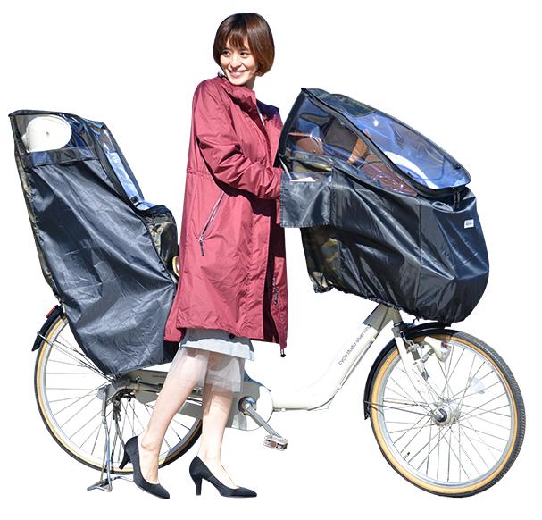 子供乗せ 自転車用レインカバー